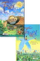Таши (комплект из 2 книг)