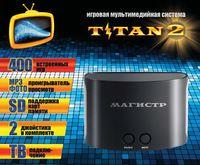 Игровая приставка Sega Magistr Titan 2 (400 встроенных игр)