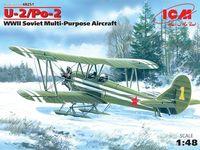 Советский многоцелевой самолет По-2 (масштаб: 1/48)