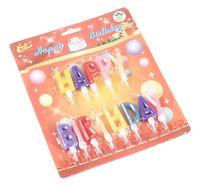 """Набор свечей для торта """"Happy Birthday"""" (13 шт.; 5,5 см)"""