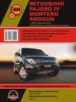 Mitsubishi Pajero IV / Mitsubishi Montero / Mitsubishi Shogun с 2006 г. Руководство по ремонту и эксплуатации