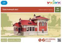 """Сборная модель из картона """"Телеграфный пост"""" (масштаб: 1/87)"""