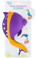 """Ковшик для купания """"Flipper"""" (фиолетовый)"""