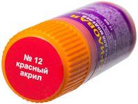 Акриловая краска для моделей (Красная, АКР12)