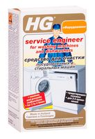 """Средство для чистки посудомоечных и стиральных машин """"HG"""" (2х100 г)"""