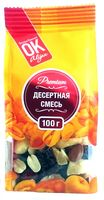 """Смесь """"Premium. Десертная"""" (100 г)"""