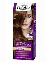 """Крем-краска для волос """"Интенсивный цвет"""" тон: 5-68, каштан"""