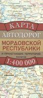 Карта автодорог Мордовской Республики и прилегающих территорий