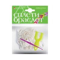 """Набор для плетения из резиночек """"Белый"""" (1000 шт.)"""