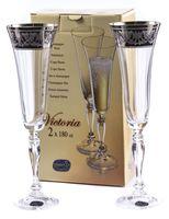 """Бокал для шампанского стеклянный """"Victoria"""" (2 шт.; 180 мл; арт. 40727/Q7875/180-2)"""