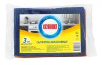 Набор салфеток для уборки (3 шт.; 133х90 мм)