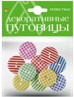 """Набор пуговиц декоративных """"Цветные линии"""" (арт. 2-158/06)"""
