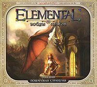 Elemental. Войны магов