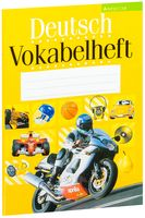 """Тетрадь для записи иностранных слов """"Deutsch. Vokabelheft"""""""