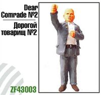 "Миниатюра ""Дорогой товарищ №2 (Хрущев)"" (масштаб: 1/43)"