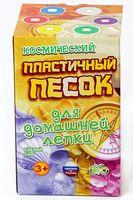 """Кинетический песок """"Космический"""" (фиолетовый; 0,8 кг)"""