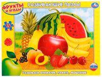 """Пазл-рамка """"Фрукты и ягоды"""" (15 элементов)"""