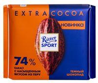 """Шоколад темный """"С насыщенным вкусом из Перу"""" (100 г)"""