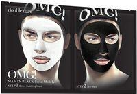 """Маска для лица 2в1 """"Мужская. Facial Mask"""" (47 мл)"""
