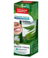 """Зубная паста """"Отбеливающая антибактериальная"""" (75 мл)"""