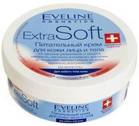 Крем Extra Soft питательный для кожи лица и тела (200 мл)