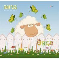 """Календарь настенный на 2015 год """"Символ года. Пушистые овечки"""""""