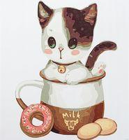 """Картина по номерам """"Котенок в чашке"""" (300х300 мм)"""