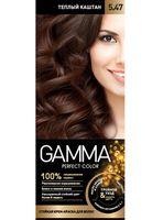 """Крем-краска для волос """"Gamma perfect color"""" (тон: 5.47, теплый каштан)"""