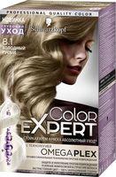 """Краска для волос """"Color Expert"""" тон: 8.1, холодный русый"""