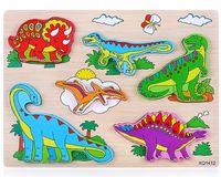 """Рамка-вкладыш """"Динозаврики"""""""