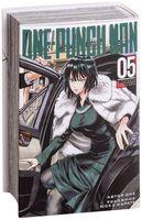One-Punch Man 05. С героями шутки плохи & Сила духа