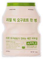 """Тканевая маска для лица """"Apple"""" (21 г)"""