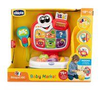 """Игровой набор """"Baby Market"""" (со световыми и звуковыми эффектами)"""