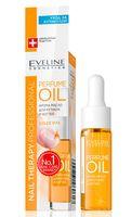 "Масло для кутикулы и ногтей ""Perfume Oil. Dolce Vita"" (12 мл)"
