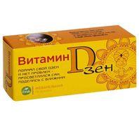 """Жевательная резинка """"Витамин Dzen"""" (50 г)"""