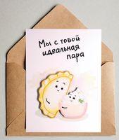 """Открытка """"Пельмешек и сметана"""" (арт. ОД-15)"""