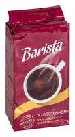"""Кофе молотый """"Barista Mio. По-восточному"""" (225 г)"""