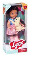 """Игровой набор """"Кукла Адель с питомцем"""""""