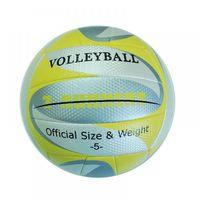 Мяч волейбольный №5 (арт. 3R)