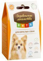 "Лакомство для собак ""Вита"" (120 шт.; арт. 79075260)"