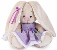 """Мягкая игрушка """"Зайка Ми малыш в фиолетовом платье с цветочком"""" (15 см)"""