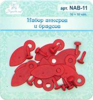 Набор брадсов и анкеров (10 шт.; арт. NAB-11)