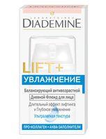 """Дневной флюид для лица """"Lift +. Увлажнение"""" (50 мл)"""