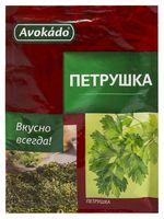 """Петрушка сушеная """"Avokado"""" (8 г)"""