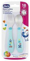 """Набор для кормления """"Metal Cutlery"""" (ложка, вилка; голубой)"""