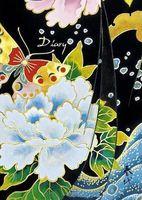 """Ежедневник недатированный """"Japanese collection. Бабочка"""" (А6, 160 листов)"""