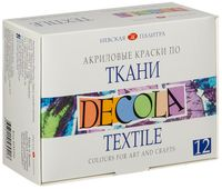 "Акриловые краски по ткани ""Decola"" (12 цветов х 20 мл)"