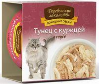 """Консервы для кошек """"Домашние обеды"""" (80 г; тунец с курицей)"""