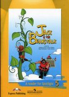 Jack and the Beanstalk. A Reader for Spotlight 5