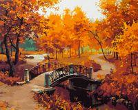 "Картина по номерам ""В парке осенью"" (400x500 мм; арт. MG287)"